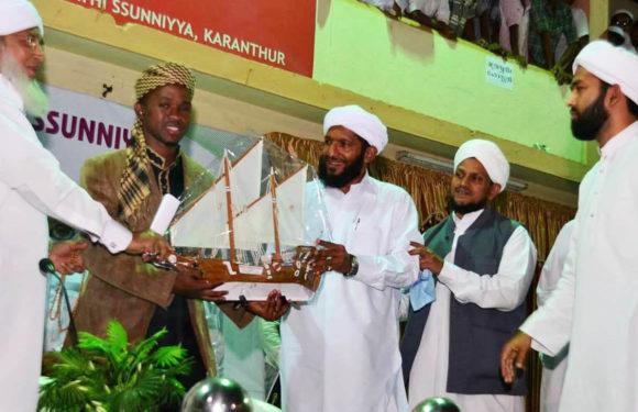भारत के दक्षिणी राज्य केरल में कैसे आया था इस्लाम?