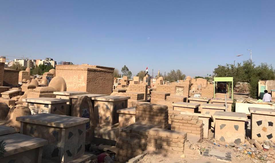 वादी-ए-सलाम...नजफ़ (इराक़) में है एशिया का सबसे बड़ा क़ब्रिस्तान...